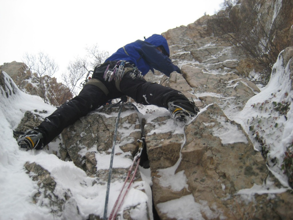 Me on the fun section just above the belay.