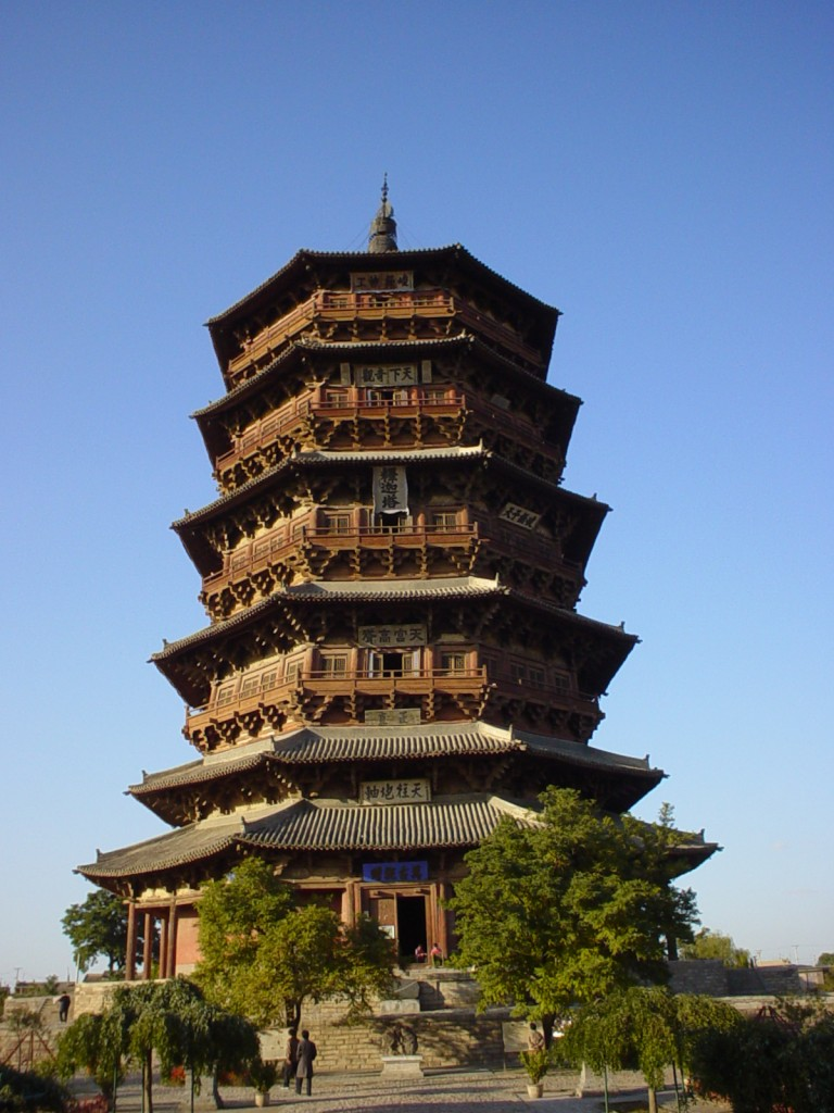 Yingxian Wooden Pagoda. Built in 1056, it's the oldest wooden pagoda in China.