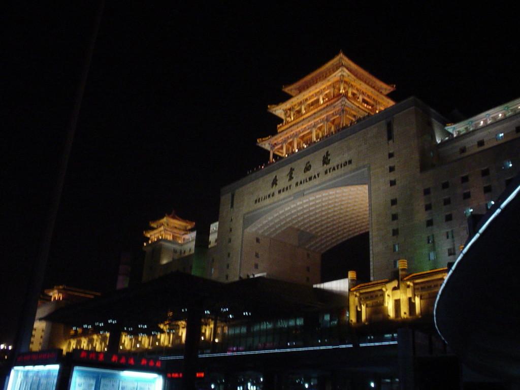 Beijing West train station.
