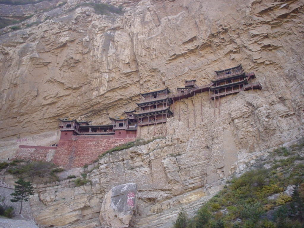 The hanging temple, built 1,600 years ago.
