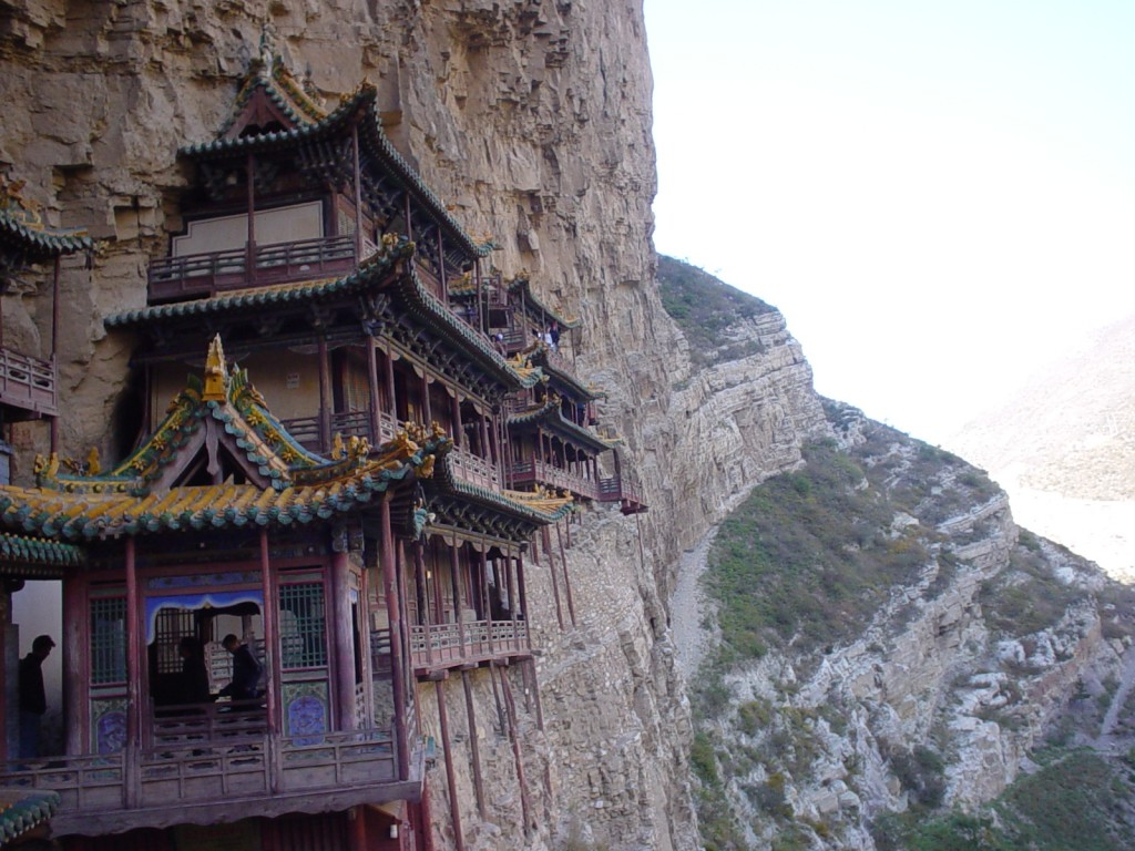 The Hanging Temple.