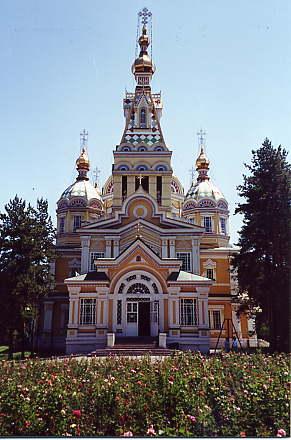 Zenkov Cathedral in Panfilov Park.