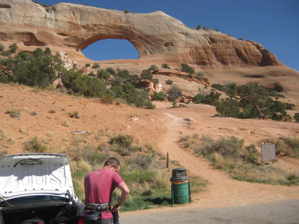 The arch from the road. No approach.